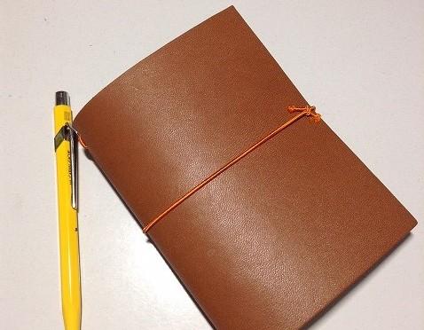文具おやぢ・トラベラーズノートのポケットサイズを手作りしてみる