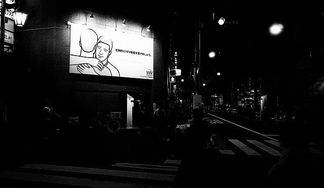 [写真作品] のわーる新宿 (1/4)