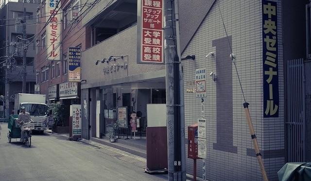 つれづれコラム・高円寺の街並みと「なべつぐ先生」