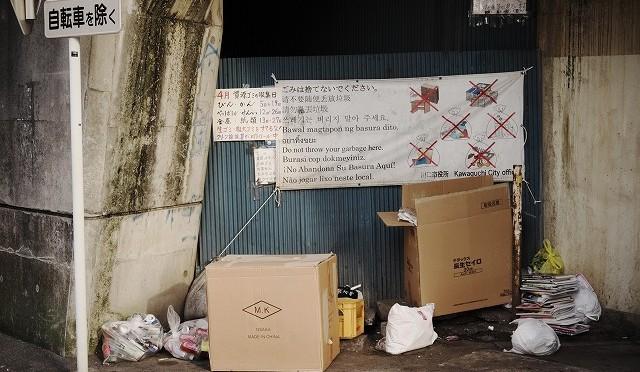富士フイルムX-T10/XF 35㎜ F2で西川口を歩く (3/6)
