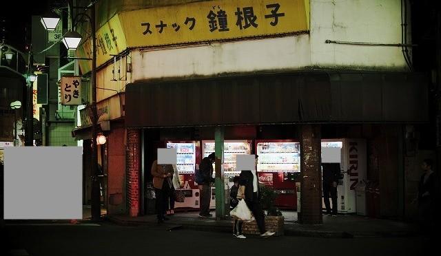 富士フイルムX-T10/XF 35㎜ F2で西川口を歩く (1/6)