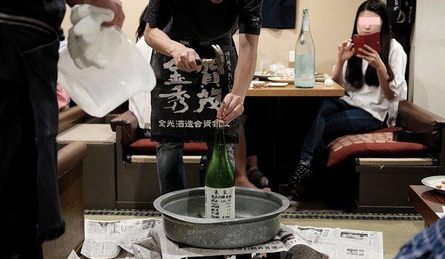 ワレ 日本酒・大爆発事件 ニ 遭遇 ス(笑) @ 荻窪いちべえ