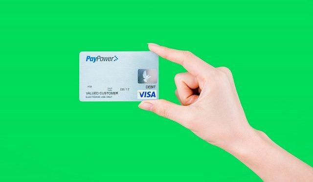 金満おやぢ・クレジットカードは2枚持ちがベスト!