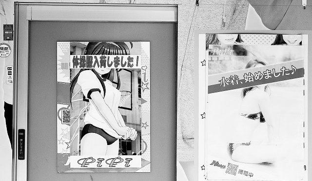 富士フイルムX-T10/XF 35㎜ F2で真夏に上野界隈を朝散歩♪ (3/6)