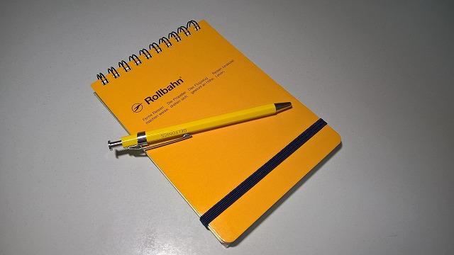 文具おやぢ・かわいい木軸ボールペン@デルフォニクスを楽しむ