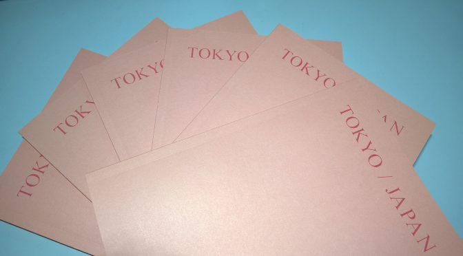 自分の写真を出版したい人のために・・・TOKYO / JAPAN