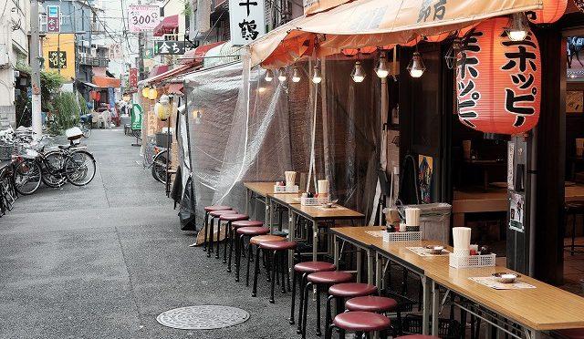 富士フイルムX-T10/XF 35㎜ F2で奥浅草を歩く(3) 昼から飲めるホッピー通り