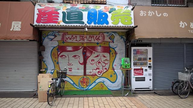 江戸町民になりきって浅草から吉原への道をテクテクしてみる (4)