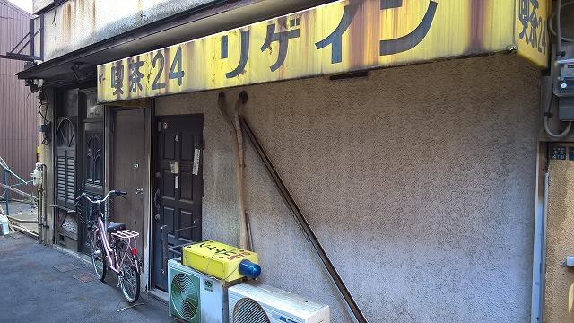 江戸町民になりきって浅草から吉原への道をテクテクしてみる (3)