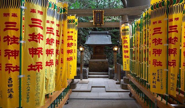 御朱印おやぢ・五反田周辺の神社を歩く・・・雉子神社と居木神社
