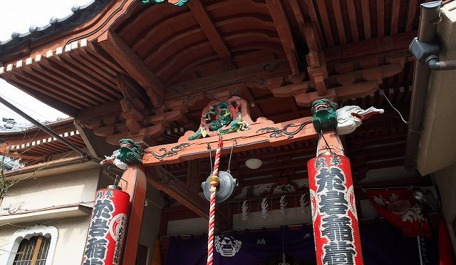 御朱印おやぢ・四谷怪談ゆかりの於岩稲荷神社にいってみる