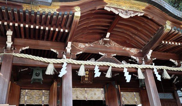 御朱印おやぢ・目黒の山手通り沿いの神社を歩く・・・大鳥神社と中目黒八幡神社