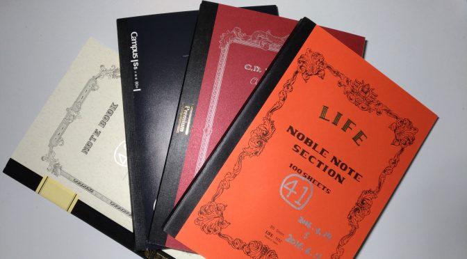文具おやぢ・B5サイズの高級ノートを楽しむ・・・ノーブルノート、プレミアムCDノートなどなど