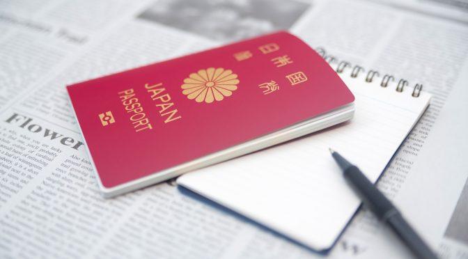 ラスベガスでパスポートなどなど盗まれ、なんとか4日で帰国できたハナシ